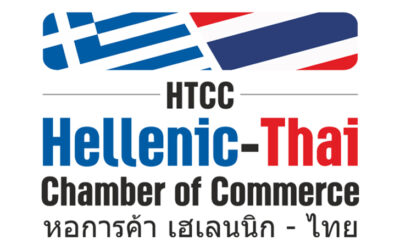 """THE GREECE – MYANMAR CHAMBER OF COMMERCE &  THE HELLENIC -THAI CHAMBER OF COMMERCE SIGNED A MEMORANDUM OF COLABORATION"""